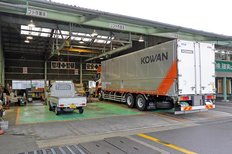 トラック 車両 整備