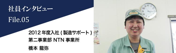 コーワン 第二事業部 採用 社員 インタビュー 05